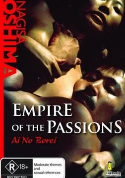 Empire of the Passions