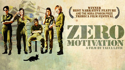 Zero Motivation - Efes beyahasei enosh